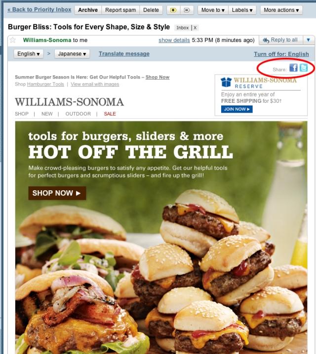 HTMLメールは露出アップだけじゃなくソーシャルドライバになる