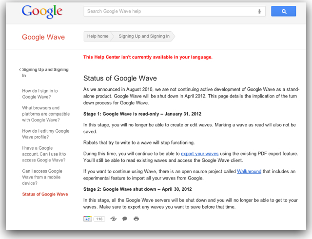 Google Waveがサービス終了の日程を発表