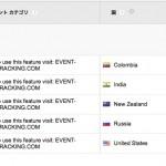 GA-event-spam