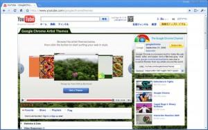 Chrome Theme on YouTube 1