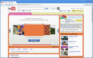 Chrome Theme on YouTube 2