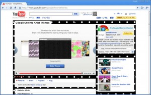 Chrome Theme on YouTube 3
