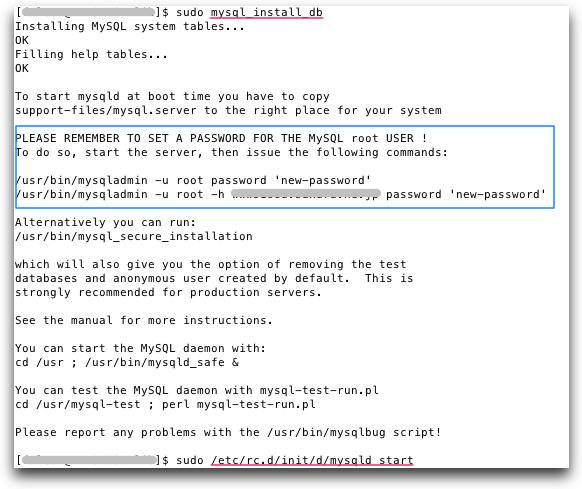 Cent OS5にMySQLを入れる手順