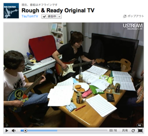 Ustream.tvの録画をFLVファイルでダウンロードする手順