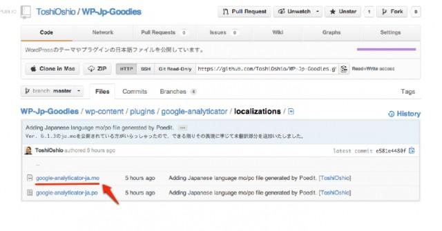 GitHub Google Analyticator ja.mo